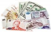 Самая дешевая валюта