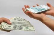 Конверсия валют