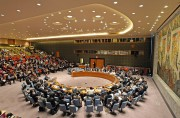 Организация объединенных наций (ООН)
