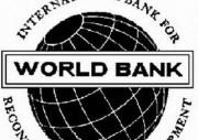 Международный банк развития (МБРР)