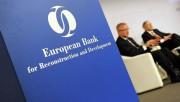 Европейский банк развития (ЕБРР)