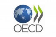Организация экономического сотрудничества и развития (ОЭСР)