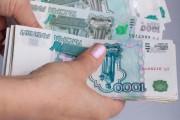Где найти быстрые деньги
