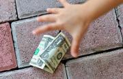 Где найти деньги