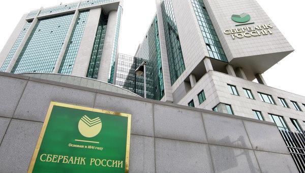 """Расширение санкций США не повлияет на казахстанскую """"дочку"""" Сбербанка"""