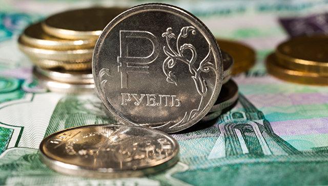 """Поможет ил """"эпоха Трампа"""" российской экономике?"""