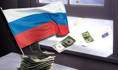 Отток капитала из России бьет все рекорды