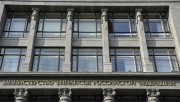 Министерство финансов заявило, что экономика восстановится через четыре года