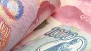 Министерство финансов не собирается заимствовать в юанях до конца года