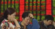 Рынок США подпитывает статистика и ожидания стимулирования Китая